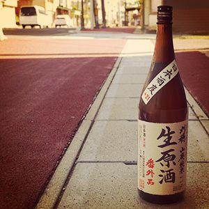 刈穂山廃純米酒 番外品 (生 / 火入れ)