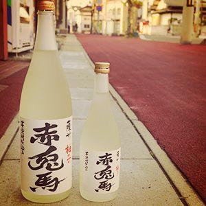赤兎馬柚子酒