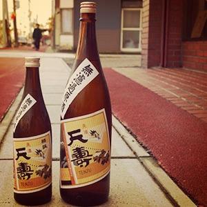 酒和从ぷちオリジナル 天寿精選無濾過原酒
